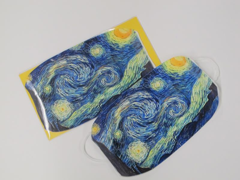 Face Mask Starry Night,FACEMASKCRD